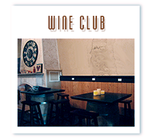 Sigillo Wine Club
